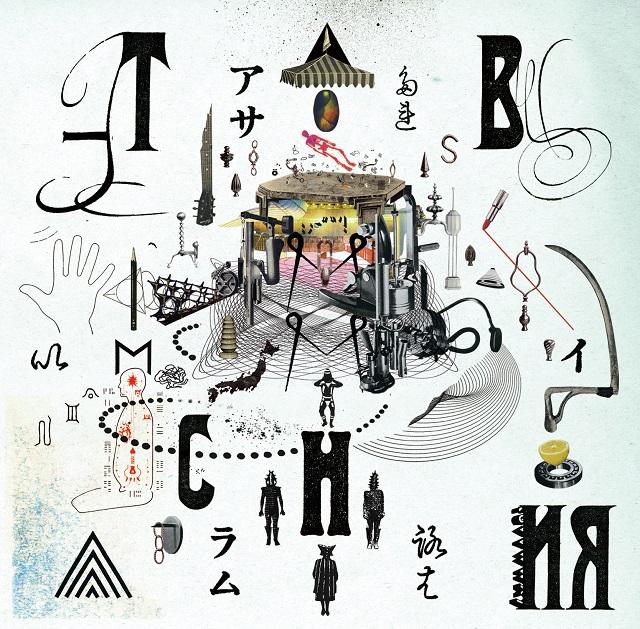 8th Albumアサイラム