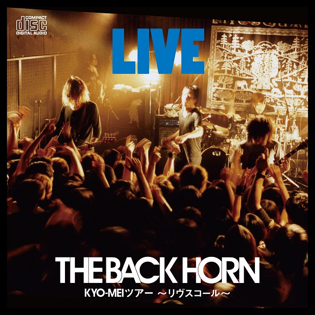"<span class=""subTxt"">2nd Live Album</span>KYO-MEIツアー ~リヴスコール~"