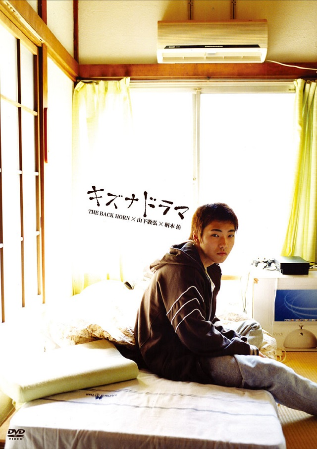オムニバスショートドラマ/DVDキズナドラマ