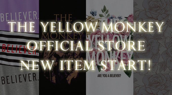 custom_store