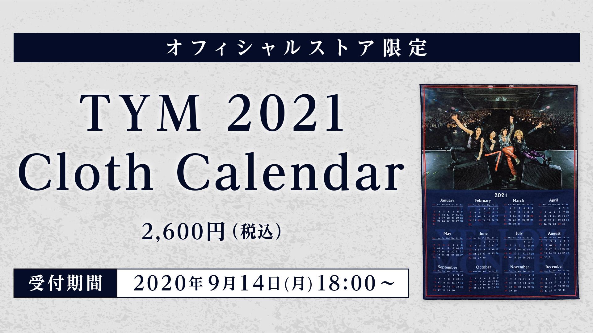 tym_calendar