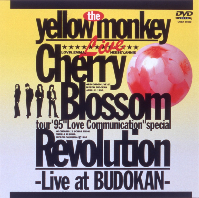 Cherry Blossom Revolution -Live at BUDOKAN-