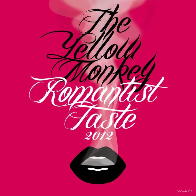 Romantist Taste 2012(初回生産限定盤)