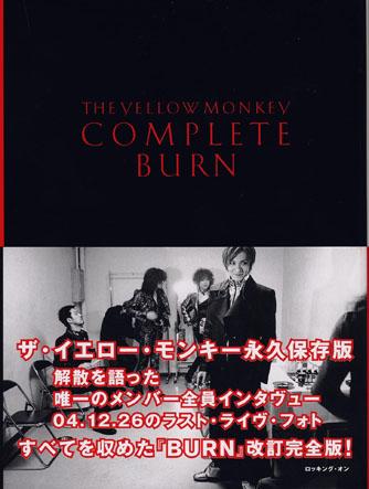 COMPLETE BURN