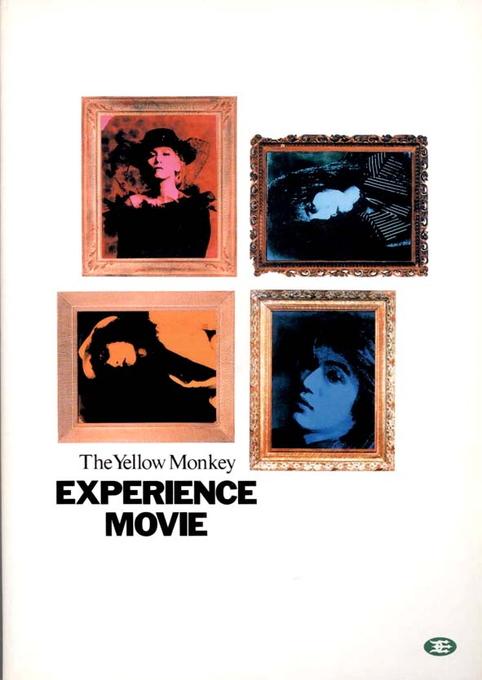 EXPERIENCE MOVIE
