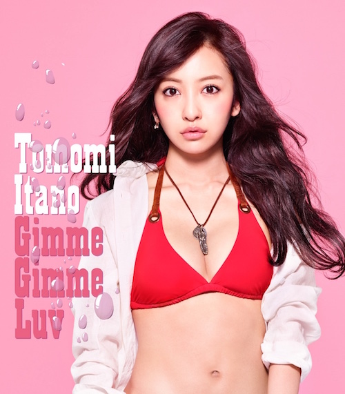 7th Single「Gimme Gimme Luv」