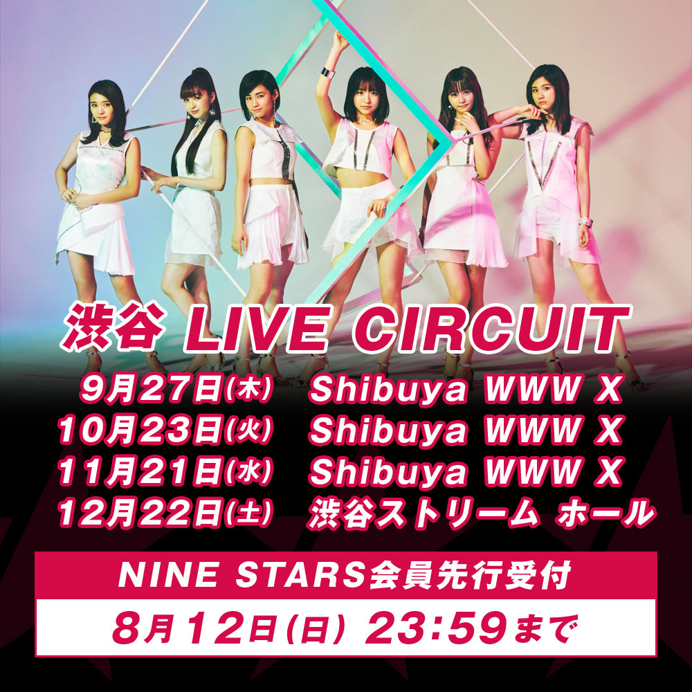 渋谷LIVECIRCUIT チケット先行