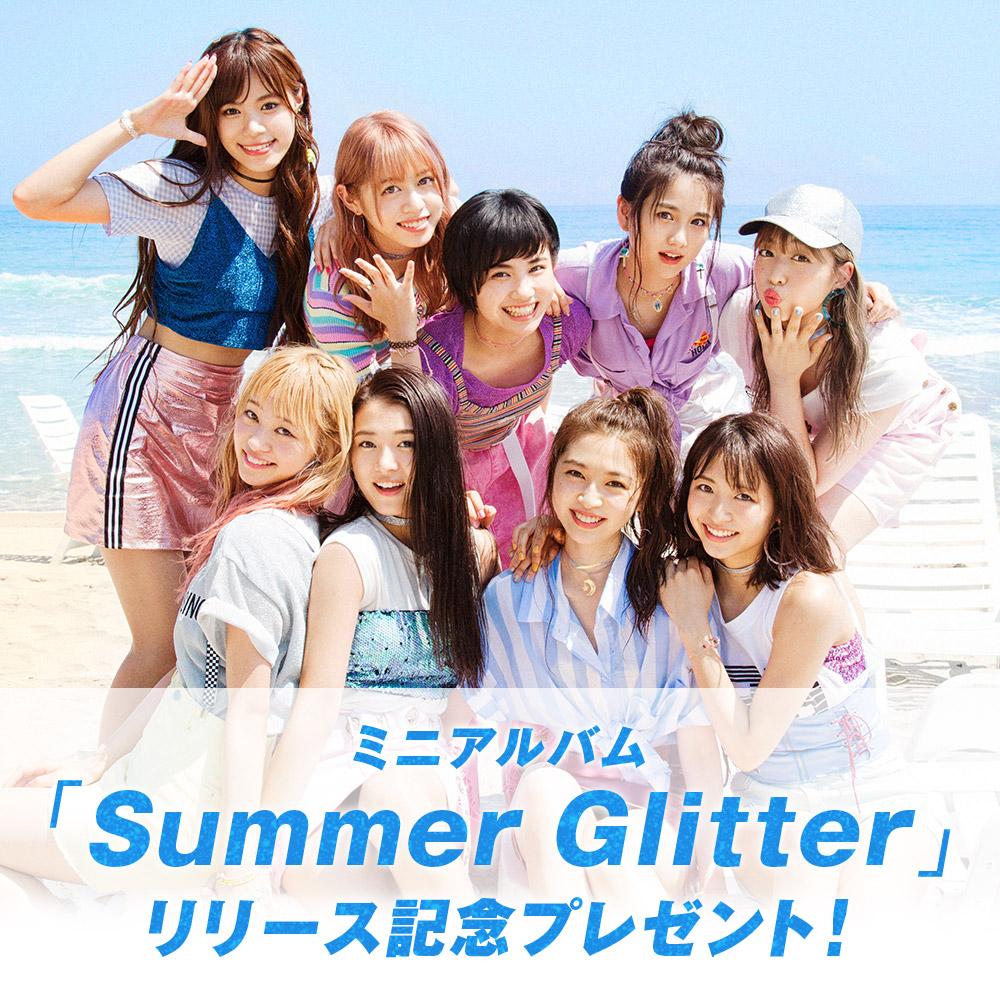Summer Glitter