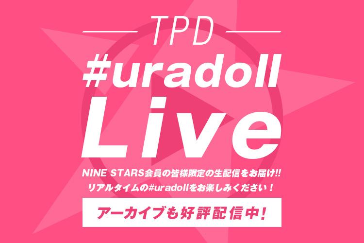 #uradoll Live