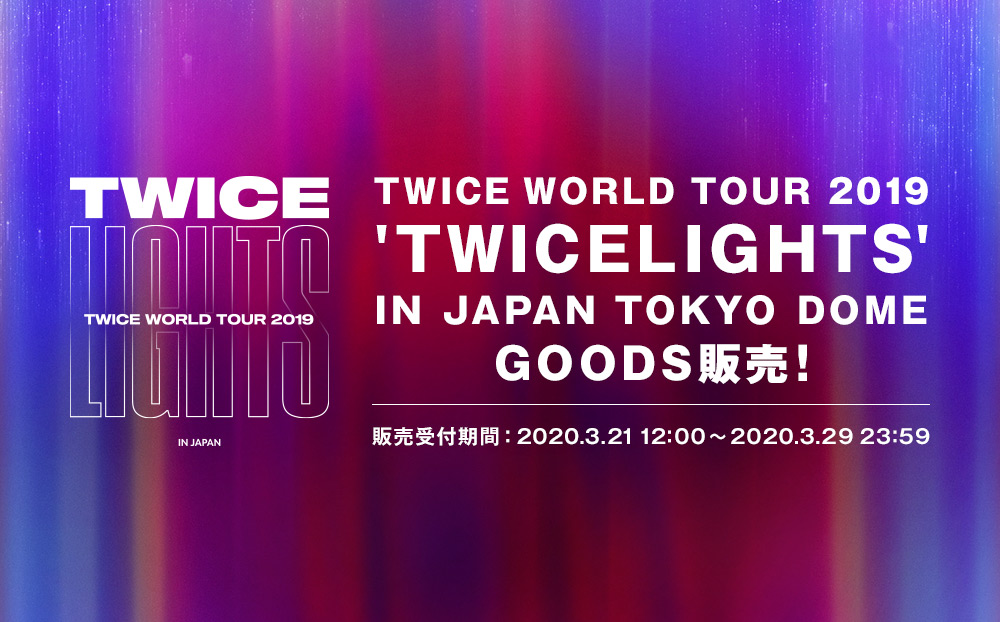 TWICELIGHTS IN JAPAN TOKYO DOME GOODS