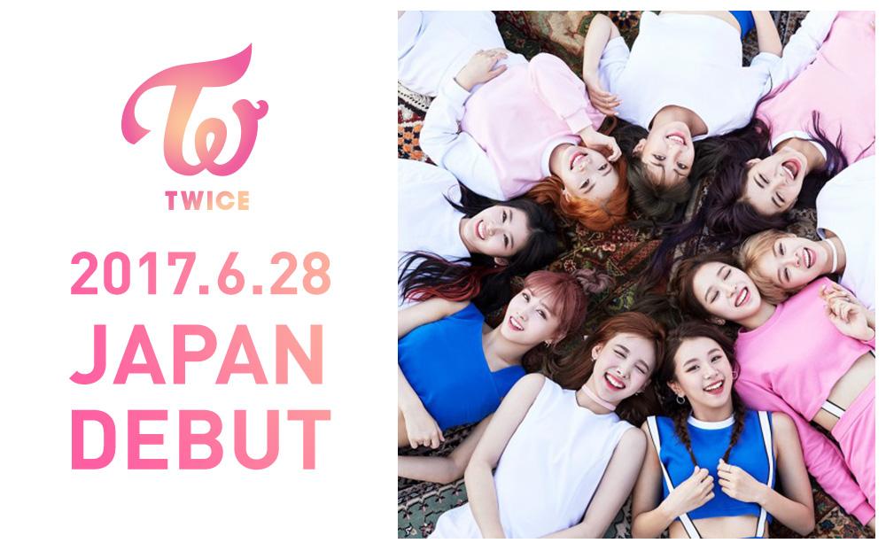 2017.6.28 JAPAN DEBUT