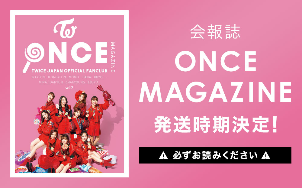 ONCE MAGAZINE