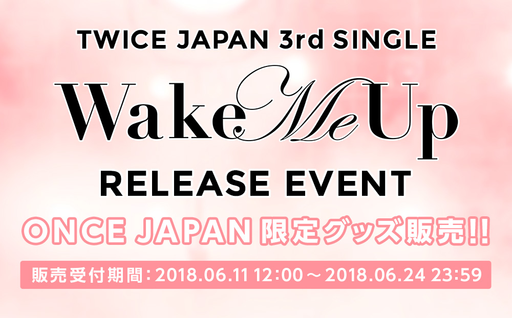Wake Me Upリリイベグッズ