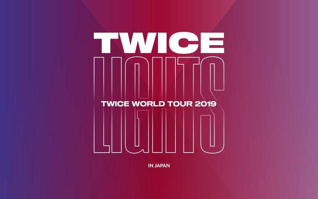 【英語】TWICE WORLD TOUR 2019 'TWICELIGHTS' IN JAPAN