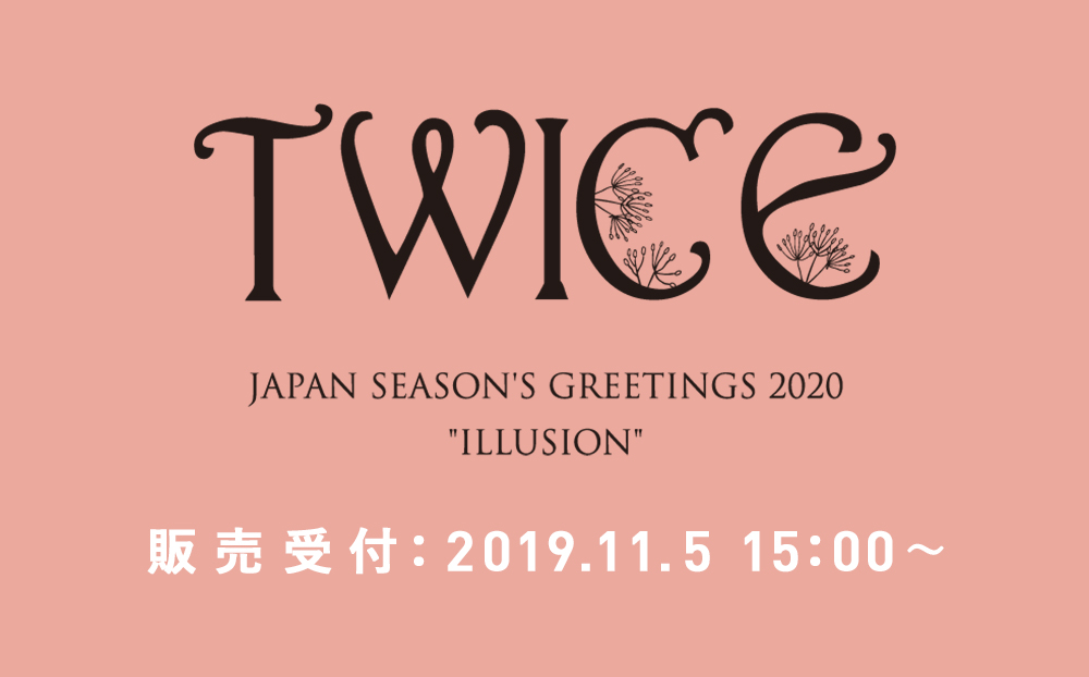 TWICESEASON'S GREETINGS 2020
