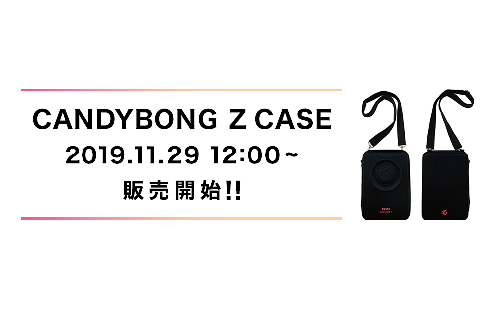 CANDYBONG Z CASE