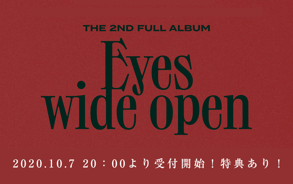 Eyes wide open』輸入盤