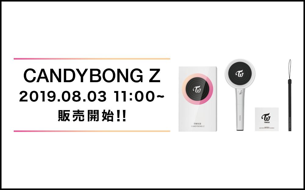 CandyBongZ販売