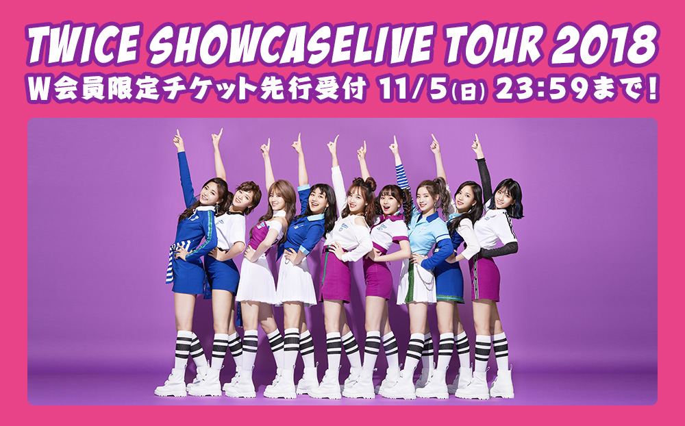 TWICE SHOWCASE LIVE TOUR 2018