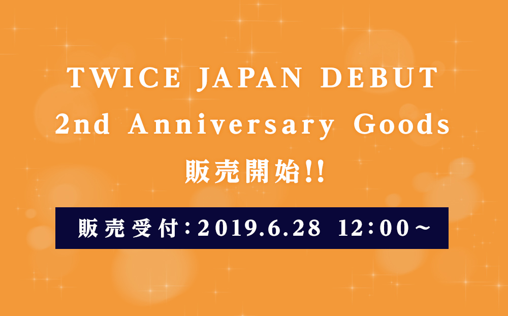 TWICE JAPAN DEBUT 2nd Anniversary Goods