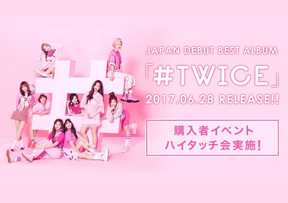ALBUM#twice