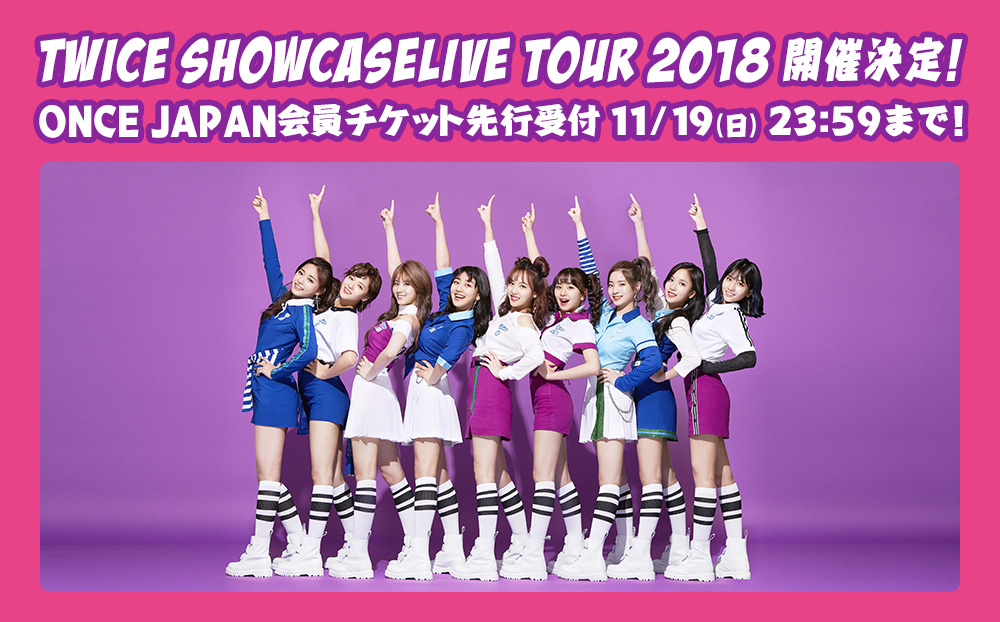 TWICE SHOWCASE TOUR 2018