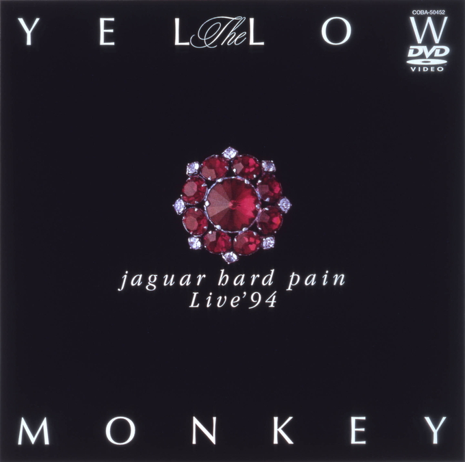 JAGUAR HARD PAIN LIVE'94
