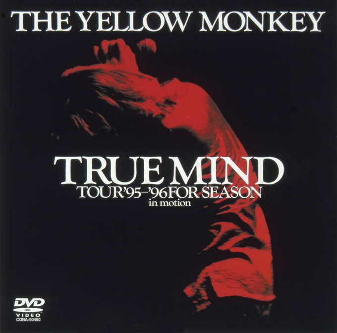 TRUE MIND TOUR'95-'96 FOR SEASON in motion