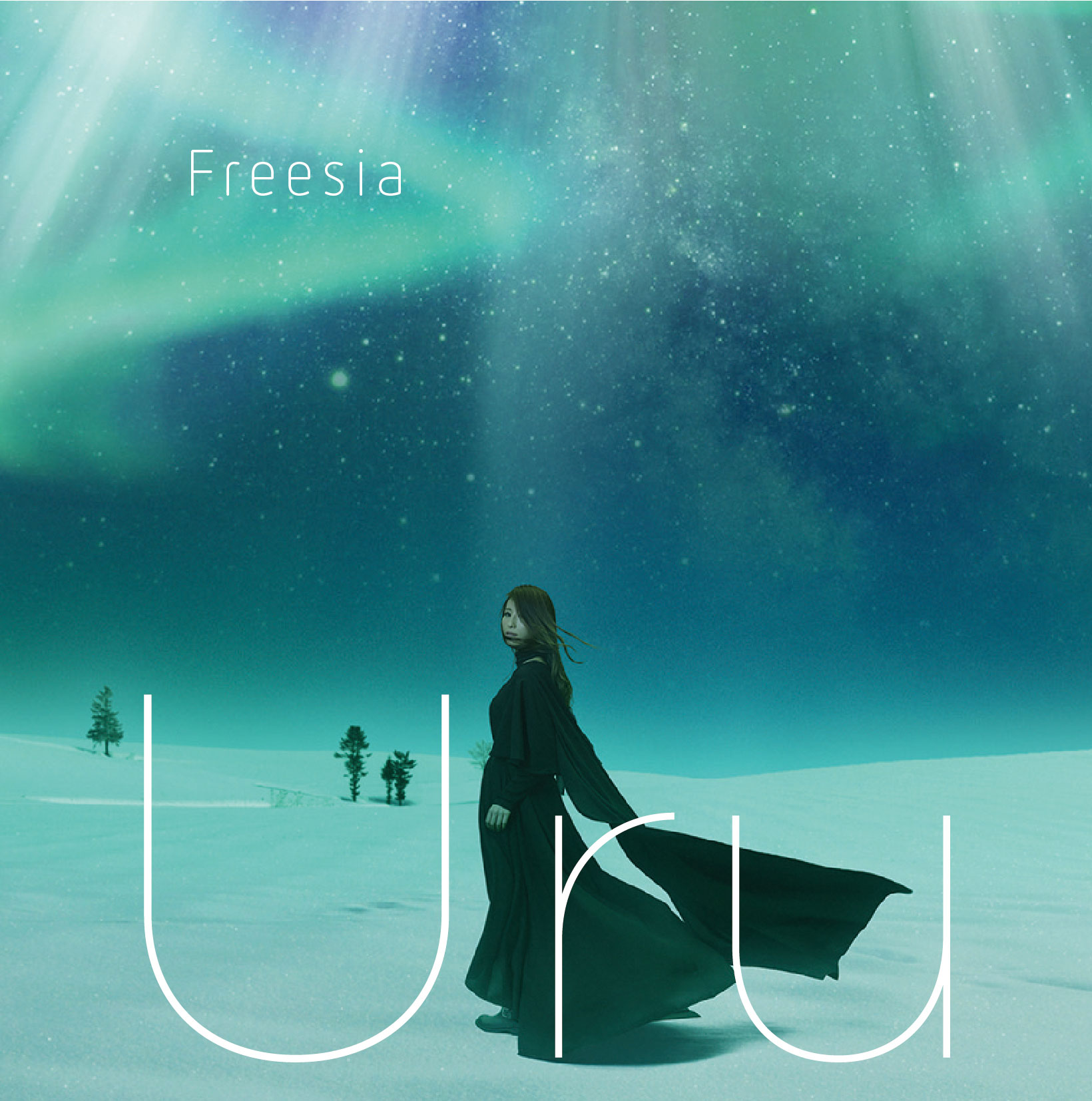 3rd Single「フリージア」【通常版】