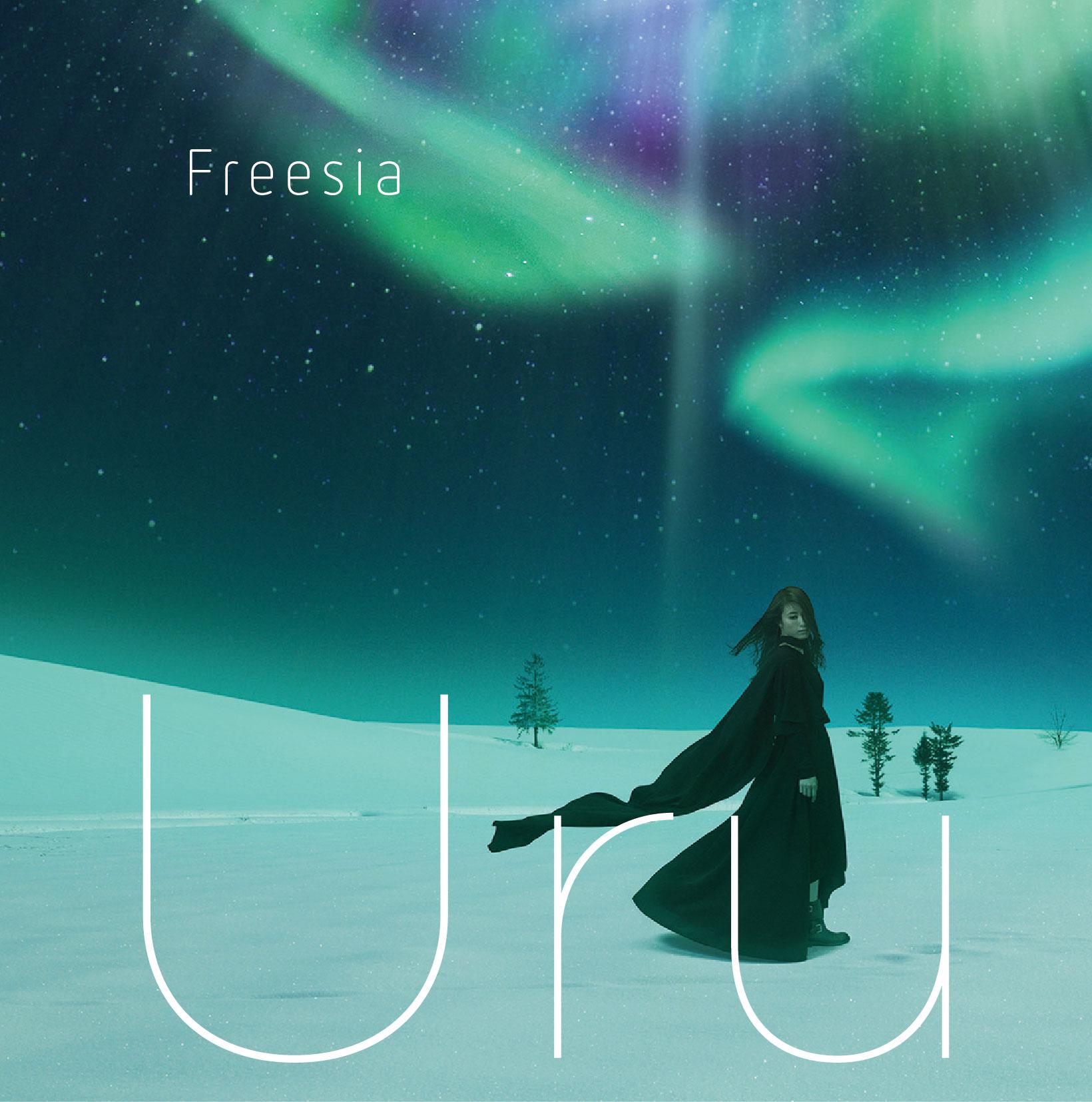 3rd Single「フリージア」【初回生産限定盤】
