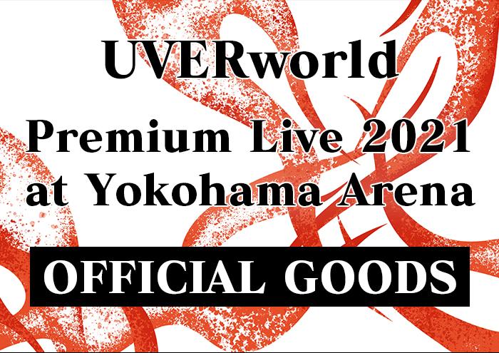 yokohama_goods