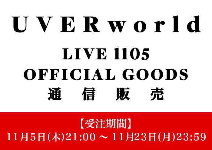 1105_GOODS