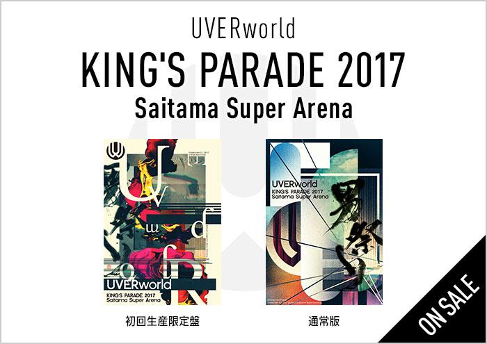 Blu-ray DVDKING'S PARADE 2017