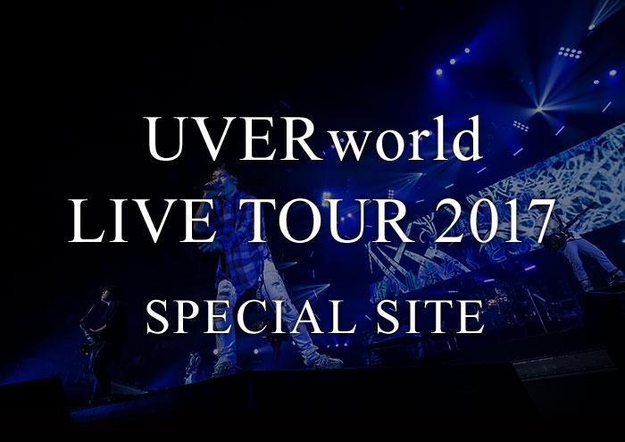 LIVE TOUR 2017(日本)