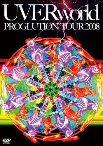 PROGLUTION TOUR 2008 live at NHKホール