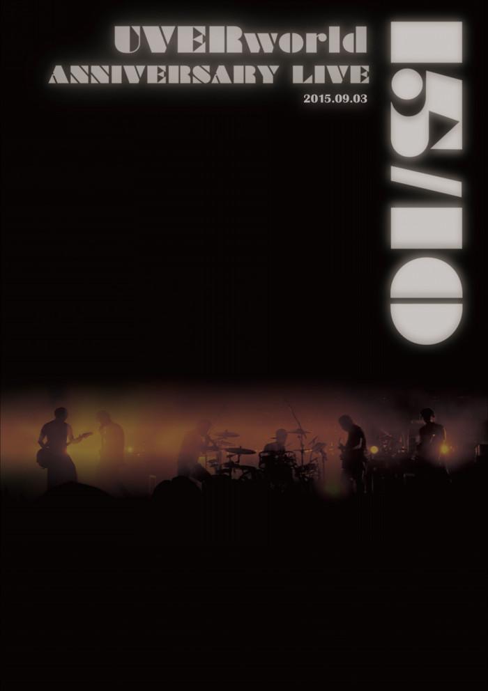 UVERworld 15&10 Anniversary Live