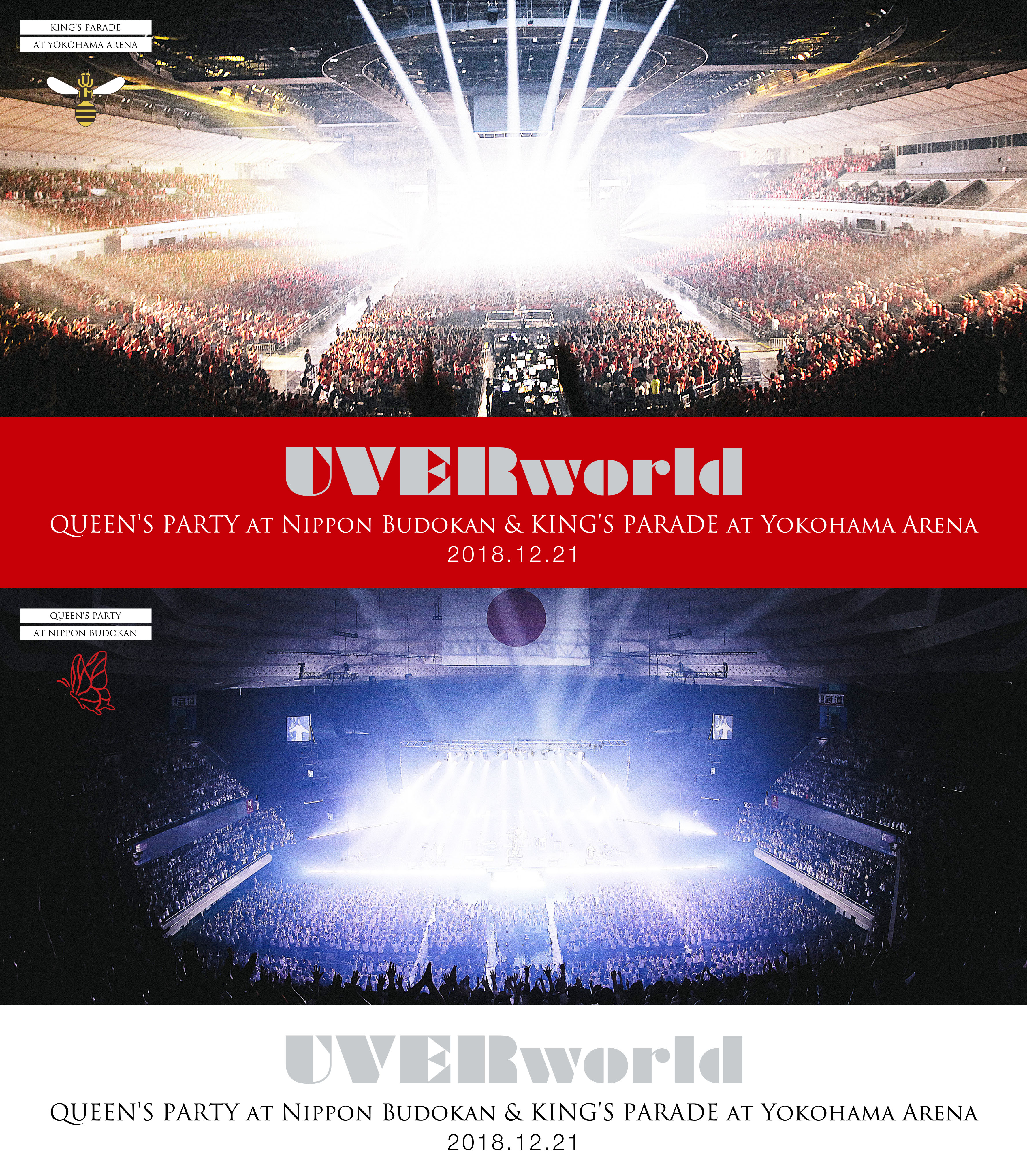 UVERworld 2018.12.21 Complete Package