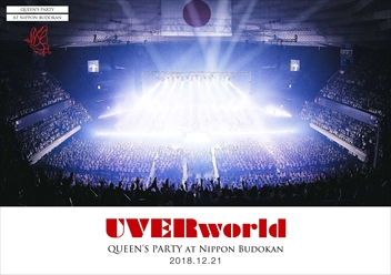 UVERworld QUEEN'S PARTY at Nippon Budokan 2018.12.21