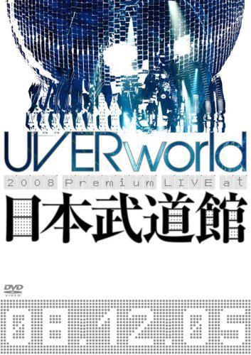 UVERworld 2008 Premium LIVE at 日本武道館