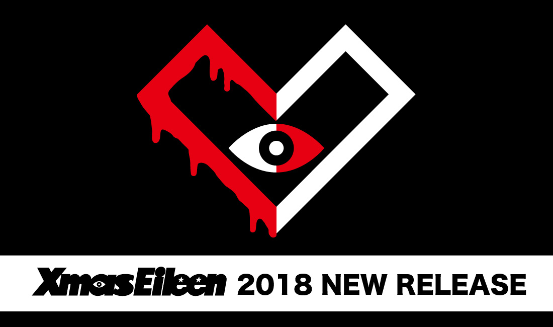 Xmas Eileen 2018 NEW RELEASE