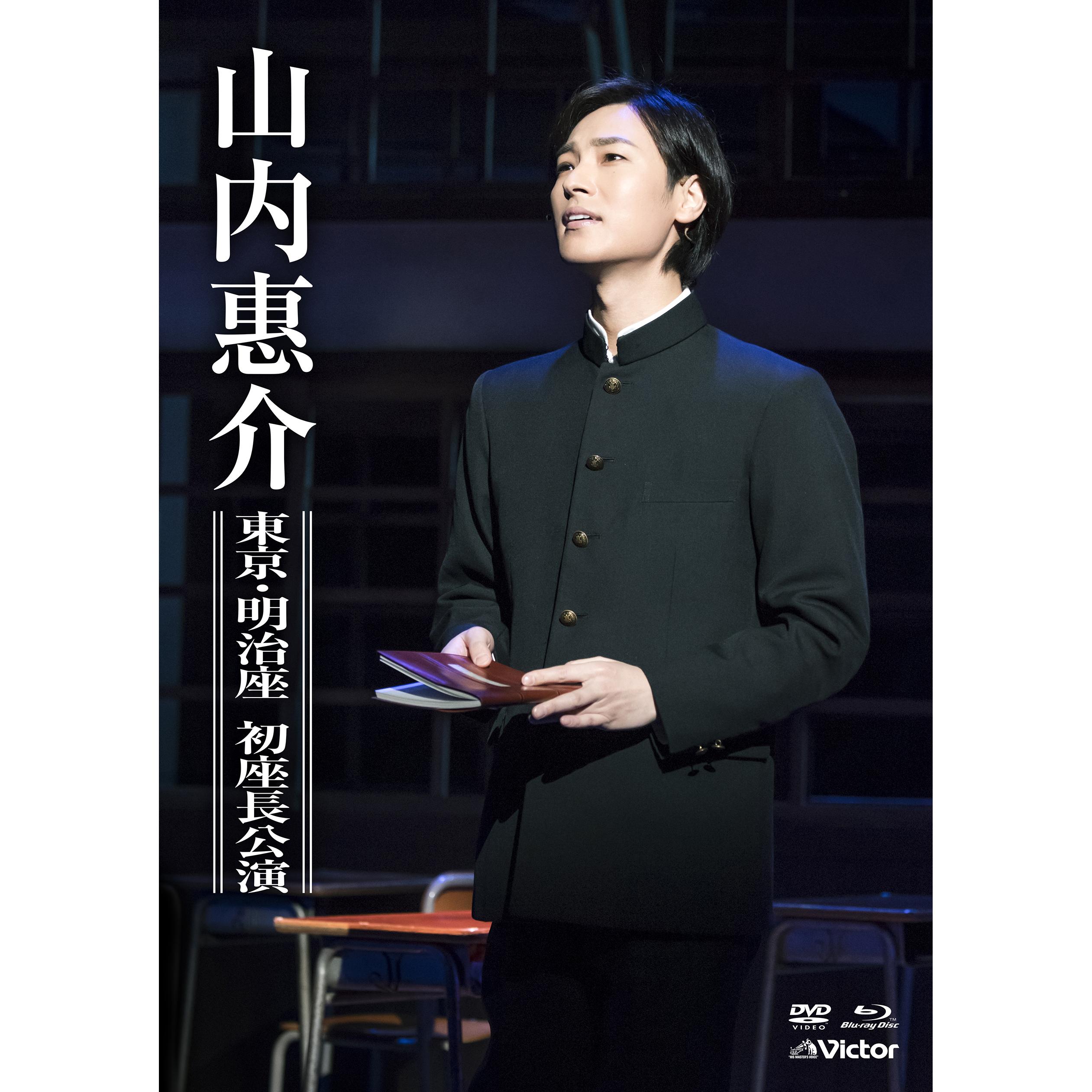 東京・明治座 初座長公演